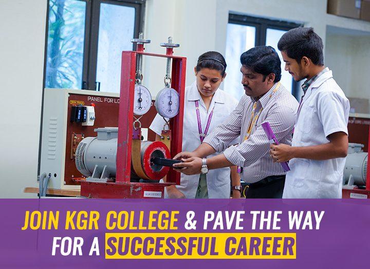 best engineering college